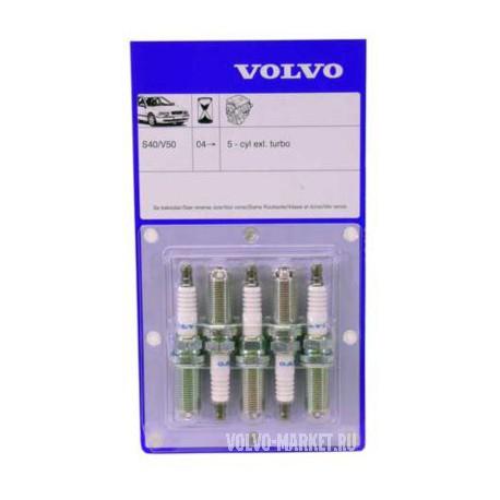 Свеча комплект 5 шт. Volvo C30, C70, S40, V50