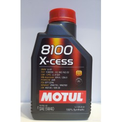 Масло моторное Motul 8100 X-cess 5W-40  (1L) 102784 купить в спб