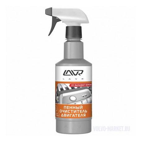 Очиститель двигателя (пенный) Lavr