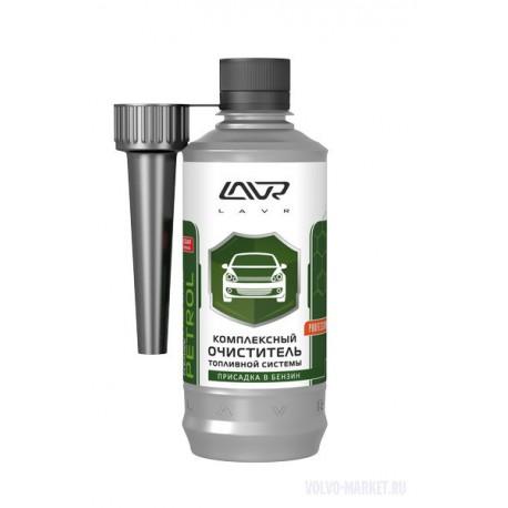 Комплексный очиститель топливной системы, присадка в бензин, 310 мл  LAVR