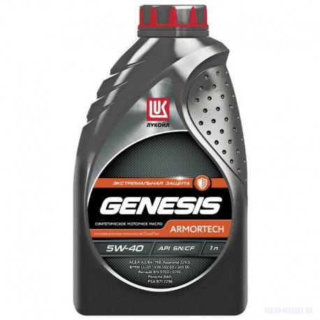 Масло моторное ЛУКОЙЛ Genesis Armortech 5W40 1л. (синтетика)