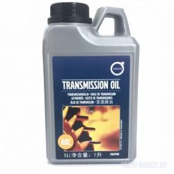 Масло трансмиссионное в Haldex SAE 75W-90. API GL-5 Volvo 1 л. 31367940