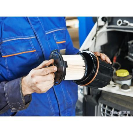 Замена топливного фильтра Volvo S60, S80, S80L, V60, V70, XC60, XC70, XC90